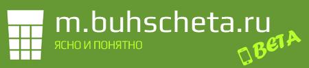 logo buhscheta.ru